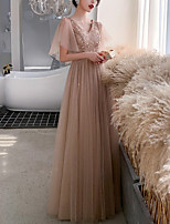 cheap -A-Line Elegant Sparkle Wedding Guest Prom Dress V Neck Half Sleeve Floor Length Polyester with Pleats Beading 2020