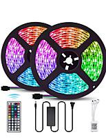 Недорогие -Loende 10м 2x5m светодиодные полосы RGB TIKTOCK светильники smd 5050 600 светодиодов ip60 водонепроницаемый освещение изменение цвета ленты с 44 ключами ик-пульт дистанционного управления DC 12 В 6