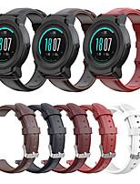 Недорогие -кожаный ремешок для часов ремешок для часов ticwatch e2 / ticwatch s2 / ticwatch pro / ticwatch e / ticwatch 2 сменный браслет-браслет