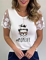 cheap -Women's Cartoon T-shirt Daily White / Black / Blue / Blushing Pink / Gray