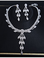 cheap -Women's Crystal Bridal Jewelry Sets Leaf Elegant Sweet Earrings Jewelry White For Party Engagement 1 set