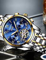 cheap -Men's Mechanical Watch Automatic self-winding Stainless Steel 30 m Calendar / date / day Chronograph Noctilucent Analog Fashion Cool - Blue Gold Silver One Year Battery Life