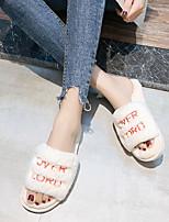 cheap -Women's Slippers & Flip-Flops Fuzzy Slippers Fall / Winter Flat Heel Open Toe Daily Faux Fur Black / Pink / Beige