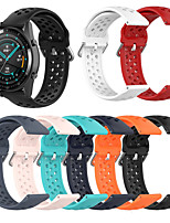 cheap -Watch Band for Samsung Galaxy Watch 46mm / Samsung Galaxy Watch 42mm Samsung Galaxy Sport Band / Modern Buckle Silicone Wrist Strap