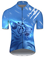 cheap -21Grams Men's Short Sleeve Cycling Jersey Polyester Blue / White Galaxy Animal Tiger Bike Jersey Top Mountain Bike MTB Road Bike Cycling Breathable Quick Dry Ultraviolet Resistant Sports Clothing