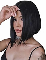 cheap -Synthetic Wig Straight Matte Bob Wig Short Natural Black Synthetic Hair 6 inch Women's Sexy Lady Best Quality Middle Part Bob Black
