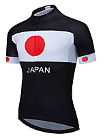cheap -21Grams Men's Short Sleeve Cycling Jersey Polyester Black / White Japan National Flag Bike Jersey Top Mountain Bike MTB Road Bike Cycling UV Resistant Breathable Quick Dry Sports Clothing Apparel
