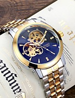 cheap -Men's Mechanical Watch Automatic self-winding Stainless Steel 30 m Water Resistant / Waterproof Noctilucent Day Date Analog Fashion Cool - Black+Gloden White+Golden White One Year Battery Life