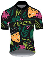 cheap -21Grams Men's Short Sleeve Cycling Jersey Green / Yellow Leopard Animal Floral Botanical Bike Jersey Top Mountain Bike MTB Road Bike Cycling UV Resistant Breathable Quick Dry Sports Clothing Apparel