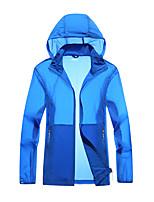 Недорогие -Муж. Кожаная куртка Куртка для туризма и прогулок Лето на открытом воздухе Защита от солнечных лучей Дышащий Быстровысыхающий Защита от комаров Жакет Верхняя часть Эластан Односторонняя