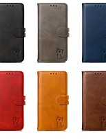 Недорогие -Кейс для Назначение SSamsung Galaxy A91 / M80S / A81 / M60S / S20 Plus Кошелек / Бумажник для карт / со стендом Чехол Кот / Однотонный Кожа PU