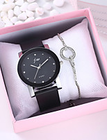cheap -Women's Quartz Watches Minimalist New Arrival Black PU Leather Chinese Quartz Black Chronograph Cute Creative 2 Piece Analog One Year Battery Life
