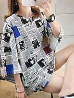 cheap -Women's Geometric Loose T-shirt Daily White / Beige