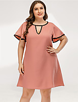 cheap -Women's A Line Dress - Short Sleeves Solid Color Ruffle Summer Casual Elegant Daily Going out 2020 Blushing Pink L XL XXL XXXL XXXXL