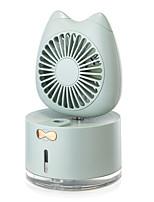 cheap -2 in 1 Portable Handheld Water Mist Fan Functions Air Humidifier Cooling Spray Fan Humidification Fan