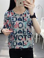 Недорогие -женская повседневная уличная шикарная свободная футболка - галстук с красочным принтом на шее фиолетовый
