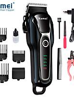 Недорогие -Kemei Электробритвы для Муж. 100-240 V Защита от влаги / Низкий шум / Легкий и удобный