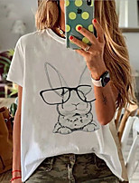 cheap -Women's Animal T-shirt Daily Going out White / Yellow / Blushing Pink
