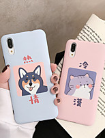 cheap -Features100% New with High Quality Material IMD TPU Specification 1 piece Suitable for VIVO X9 X20 X23 X27
