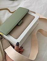 cheap -Women's Zipper PU Top Handle Bag Leather Bags Color Block Black / Yellow / Khaki