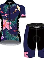 Недорогие -21Grams Жен. С короткими рукавами Велокофты и велошорты Черный / зеленый Цветочные ботанический Велоспорт Дышащий Быстровысыхающий Виды спорта С узором Горные велосипеды Шоссейные велосипеды Одежда