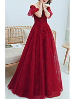 cheap -A-Line Luxurious Red Engagement Formal Evening Dress Off Shoulder Short Sleeve Floor Length Tulle with Sequin 2020
