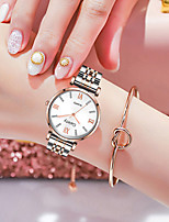 cheap -Women's Quartz Watches Fashion Silver Rose Gold Alloy Chinese Quartz Rose Gold White+Golden White Adorable 1 pc Analog One Year Battery Life