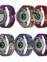Недорогие -Ремешок для часов для Vivoactive 3 / Предтеча 245M / Предтеча 645 Garmin Спортивный ремешок / Классическая застежка / Современная застежка Нейлон Повязка на запястье