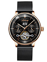 cheap -Men's Mechanical Watch Automatic self-winding Modern Style Stylish Stainless Steel Water Resistant / Waterproof Calendar / date / day Day Date Analog Casual Fashion - Black+Gloden Black Blue