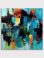 Недорогие -ручная роспись холст, масло, живопись, абстракция, нож, украшение дома с рамкой картины готовы повесить