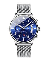 cheap -Men's Mechanical Watch Quartz Stainless Steel Water Resistant / Waterproof Analog Minimalist Big Face - Black / Silver Silver+Blue