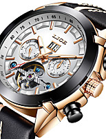 cheap -LIGE Men's Mechanical Watch Automatic self-winding Modern Style Stylish Leather Black Water Resistant / Waterproof Calendar / date / day Noctilucent Analog Casual Cool - White Black