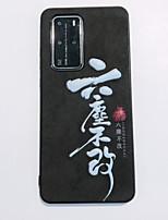 cheap -Case For Huawei Huawei Nova 4 / Huawei P20 / Huawei P20 Pro Shockproof Back Cover Cartoon TPU