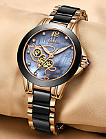 cheap -Women's Quartz Watches Casual Fashion Stainless Steel Quartz Golden+Black White+Gold White Water Resistant / Waterproof Adorable Analog