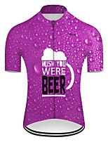 cheap -21Grams Men's Short Sleeve Cycling Jersey Nylon Polyester Violet 3D Gradient Oktoberfest Beer Bike Jersey Top Mountain Bike MTB Road Bike Cycling Breathable Quick Dry Ultraviolet Resistant Sports