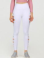 cheap -Women's Yoga Basic Legging - Solid Colored Mid Waist White XS S M