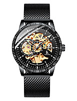 cheap -Men's Mechanical Watch Automatic self-winding Stainless Steel Black Water Resistant / Waterproof Analog - Digital Classic - Black+Gloden Black Black / Blue