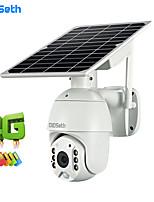Недорогие -didseth 4g солнечная панель питания ip скорость купольная камера p2p мобильное управление солнечной зарядки 4g ip ptz камеры облако хранения 4g камеры