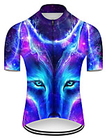cheap -21Grams Men's Short Sleeve Cycling Jersey Nylon Polyester Blue Gradient Animal Wolf Bike Jersey Top Mountain Bike MTB Road Bike Cycling Breathable Quick Dry Ultraviolet Resistant Sports Clothing
