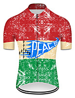 cheap -21Grams Men's Short Sleeve Cycling Jersey Nylon Polyester Red / Yellow Patchwork Peace & Love Bike Jersey Top Mountain Bike MTB Road Bike Cycling Breathable Quick Dry Ultraviolet Resistant Sports