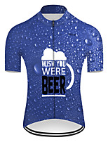 cheap -21Grams Men's Short Sleeve Cycling Jersey Nylon Polyester Blue 3D Gradient Oktoberfest Beer Bike Jersey Top Mountain Bike MTB Road Bike Cycling Breathable Quick Dry Ultraviolet Resistant Sports