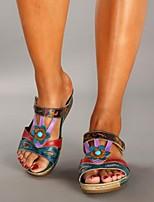 cheap -Women's Sandals / Slippers & Flip-Flops Summer Flat Heel Open Toe Daily PU Rainbow