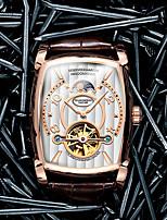 Недорогие -GUANQIN Муж. Механические часы Японский С автоподзаводом Формальный Натуральная кожа Серебристый металл 30 m Светящийся Фосфоресцирующий Аналого-цифровые Steampunk Скелет -  / Два года