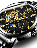 cheap -WEISIKAI Men's Mechanical Watch Automatic self-winding Modern Style Stylish Stainless Steel Water Resistant / Waterproof Calendar / date / day Noctilucent Analog Fashion Big Face - Black / Silver