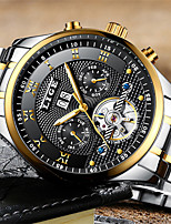 cheap -LIGE Men's Mechanical Watch Automatic self-winding Modern Style Stylish Stainless Steel Leather Water Resistant / Waterproof Tourbillon Analog Casual Cool - Black / Silver Black+Gloden White+Golden
