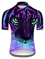 cheap -21Grams Men's Short Sleeve Cycling Jersey Nylon Polyester Black / Green Gradient Animal Tiger Bike Jersey Top Mountain Bike MTB Road Bike Cycling Breathable Quick Dry Ultraviolet Resistant Sports