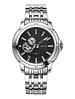 cheap -Carfenie Men's Mechanical Watch Automatic self-winding Modern Style Stylish Stainless Steel Water Resistant / Waterproof Calendar / date / day Analog Classic Cool - White Black Gold