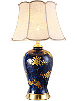 cheap -Table Lamp Decorative Artistic For Living Room / Bedroom Ceramic 200-240V / 100-120V Blue