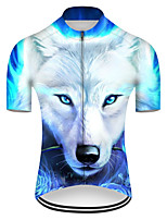 cheap -21Grams Men's Short Sleeve Cycling Jersey Nylon Polyester Blue / White Gradient Animal Wolf Bike Jersey Top Mountain Bike MTB Road Bike Cycling Breathable Quick Dry Ultraviolet Resistant Sports