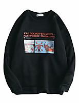 cheap -Women's Sweatshirt Print Basic White Black Yellow M L XL XXL